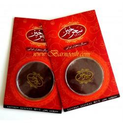 Saffraan - SK - Card - 2*2 Gram